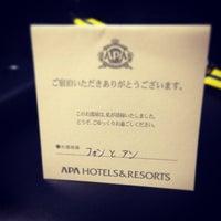 Photo taken at APA Hotel Higashinihonbashi Ekimae by 圭介 鈴. on 8/14/2014