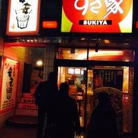Photo taken at Sukiya by Dellawati W. on 1/26/2014