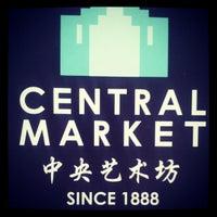 Foto diambil di Central Market (Pasar Seni) oleh Syed Idrus A. pada 12/14/2012