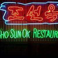 Photo taken at Cho Sun Ok by Ryan U. on 8/15/2013