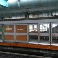 Photo taken at MRT Liuzhangli Station by Ling L. on 6/14/2016