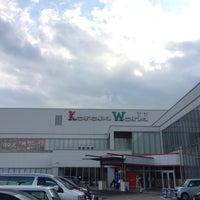 Photo taken at Korona World by ゆうなぎ on 1/9/2017