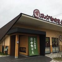 Foto tomada en コメダ和喫茶 おかげ庵 あざみ野ガーデンズ店 por skb 6. el 1/9/2018