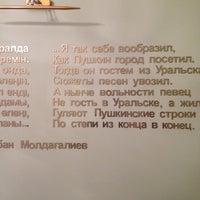 Photo taken at Музей Пушкина by Twimankz A. on 7/10/2013