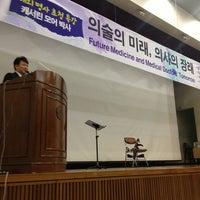 Photo taken at 이대목동병원 김옥길홀 by Jangwon P. on 6/13/2013