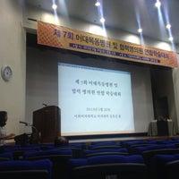 Photo taken at 이대목동병원 김옥길홀 by Jangwon P. on 5/25/2013
