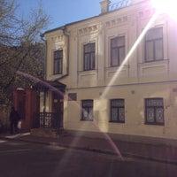 Photo taken at Київський музей О. С. Пушкіна by Dmitri D. on 3/29/2014