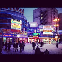 Photo taken at Сопот by Greg C. on 12/9/2012
