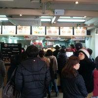 Photo taken at Burger King by taejoong k. on 2/23/2013