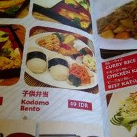 Photo taken at Torigen Japanese Restaurant by Ribkah on 1/14/2014
