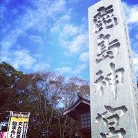 11/3/2012にDanny K.が鹿島神宮で撮った写真