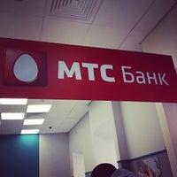 Photo taken at МТС by Александр С. on 1/25/2014