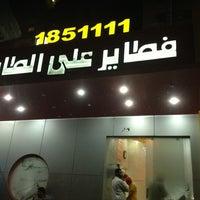 Photo taken at فطاير على الطاير by 7sooon84 on 6/25/2013