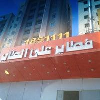 Photo taken at فطاير على الطاير by 7sooon84 on 10/22/2013