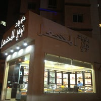 Photo taken at حلويات توفي المشعل by 7sooon84 on 2/22/2013