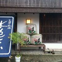 11/17/2012にGOGOGO!が酒舗 油屋で撮った写真