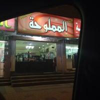 Photo taken at مشغل المملوحة by Danah A. on 7/2/2013
