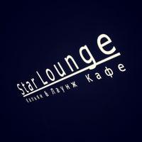 Снимок сделан в Star Lounge пользователем CaramEle4ka ∞ . 12/1/2012