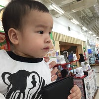 Photo taken at Giant Hypermarket by Cherlin on 2/29/2016