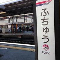 Photo taken at Fuchū Station (KO24) by Leo M. on 4/28/2013