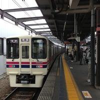 Photo taken at Fuchū Station (KO24) by Leo M. on 4/24/2013