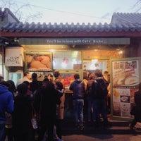Photo taken at 尼积小栈 cafe niche by Bill L. on 3/19/2014