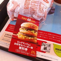 Photo taken at マクドナルド 片瀬江ノ島駅前店 by commu_d on 1/21/2013