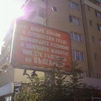 Foto tirada no(a) Студентски град por Zhivko Z. em 10/21/2012