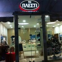 Photo taken at Το Πλέστι by Βασίλης Δ. on 12/8/2012