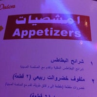 Photo taken at Red Onion by Abdulmohsen A. on 9/7/2014