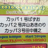 Photo taken at 難波 S.O.Ra by タック on 9/22/2016