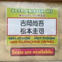 Photo taken at 難波 S.O.Ra by タック on 5/22/2016