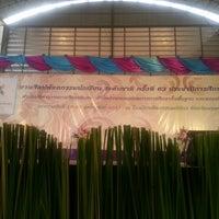 Photo taken at โรงเรียนวัดผาสุกมณีจักร by ธัชพงศ์ เ. on 2/20/2014