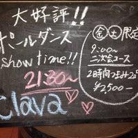 Foto diambil di CLaVa oleh Hazime K. pada 4/23/2014