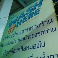 Photo taken at Wash@Here by Poakpong E. on 2/14/2013