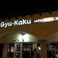 Photo taken at Gyu-Kaku Japanese BBQ by Andrew D. on 2/27/2013