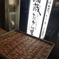 Photo taken at 酒蔵 たから屋 by lanikai_peach on 10/13/2012