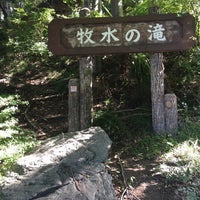 Photo taken at 牧水の滝 by 等式 on 9/29/2017