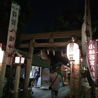 Photo taken at 若宮八幡神社 by miy y. on 9/13/2014