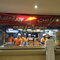 Photo taken at Pizza Baith by Fakhriy on 6/14/2016