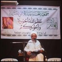 Photo taken at صالة الحسينية الاثني عشرية - بني جمرة by Mohammed A. on 6/2/2013