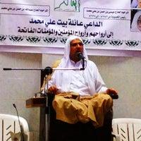 Photo taken at صالة الحسينية الاثني عشرية - بني جمرة by Mohammed A. on 1/29/2013