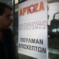 Photo taken at Artoza by Ειρήνη Φ. on 2/24/2013