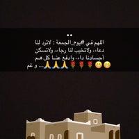 Photo taken at تهامة - المجاردة by Bandar A. on 10/21/2016