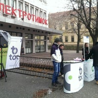 Photo taken at TOC - Timocki Omladinski Centar by Ivan Ž. on 12/1/2013