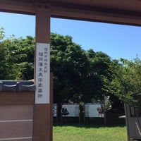 Photo taken at 崇福寺 黒田家墓所 by かりん on 8/22/2015