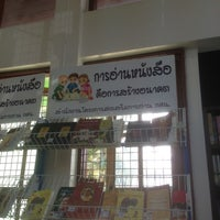 Photo taken at Samut Prakan Public Library by Ballthai I. on 4/26/2013