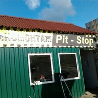Photo taken at pit-stop by Andrey P. on 10/8/2012
