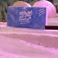 Photo taken at Ski Egypt by Mohammad A. on 3/8/2018