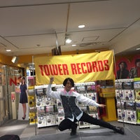 Photo taken at TOWER RECORDS 静岡店 by ぽー on 11/11/2017